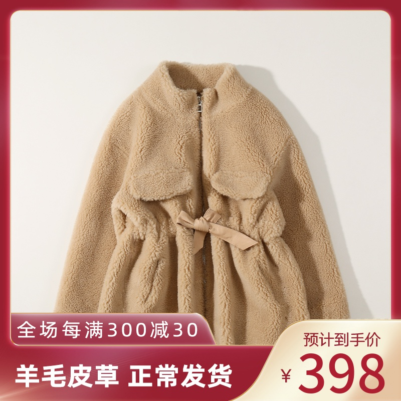 2020 Europe station new granular wool coat womens Suede waistband shows thin composite fur integrated fur