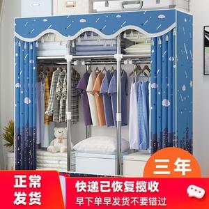 简易布衣柜出租房用布艺加厚钢管衣柜组装家用卧室收纳柜现代简约
