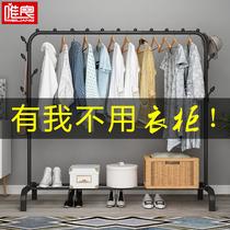 架子简约现代实木落地式衣帽架简易衣柜家用衣架落地卧室挂衣服