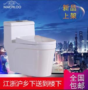 坑距350250家用坐便器抽水坐厕节水座便器冲水马桶普通虹吸陶瓷