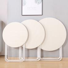 简易折叠圆桌餐桌家用小户型吃饭小桌子户外摆摊桌便携式桌椅
