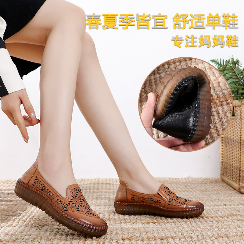 Sandals flat bottomed womens shoes 2020 new summer hollow middle-aged and elderly comfortable mother hole cowhide NEW