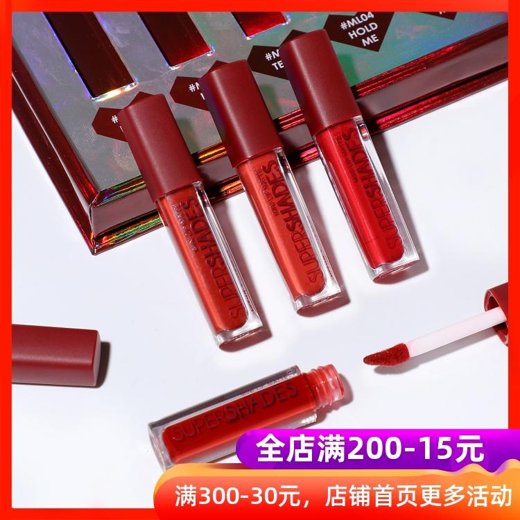 12月02日最新优惠泰国super shades迷你红陈橘大番茄