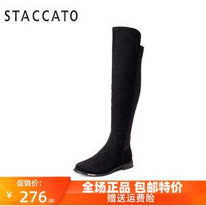 思加图秋冬新款平底低跟粗跟弹力长筒靴侧拉链过膝长靴女9RA44DC7