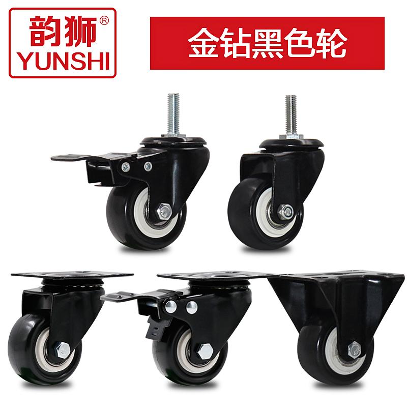 1.5寸2寸脚轮万向轮家具衣柜花盆花架轮子聚氨酯2.5寸脚轮万向轮