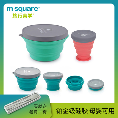 Foldable Bowl Portable Travel Silicone Cup Food Grade High Temperature Resistant Telescopic Outdoor Camping Wild Baby Bento Box