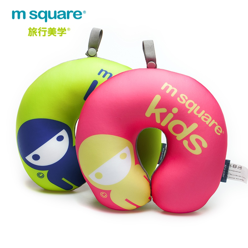 11-29新券m square旅行儿童u型枕脖子护颈枕