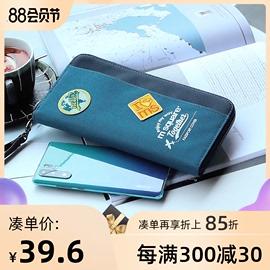 m square护照包证件夹收纳旅行机票保护套多功能女男出国韩国日本图片
