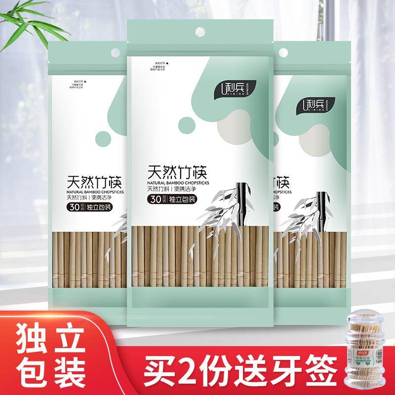 利兵一次性家用餐厅商用过年环保筷