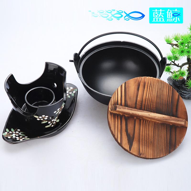 藍鯨 日式黑梅陶瓷固體酒精爐小火鍋一人一鍋鋁質螺紋吊鍋木蓋子