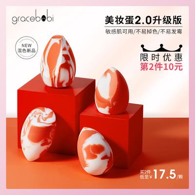 Gracebabi三文鱼美妆蛋林允自用粉扑干湿两用不吃粉彩妆蛋海绵蛋