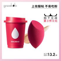 Gracebabi酒红美妆蛋化妆海绵蛋干湿两用不吃粉扑彩妆蛋化妆工具