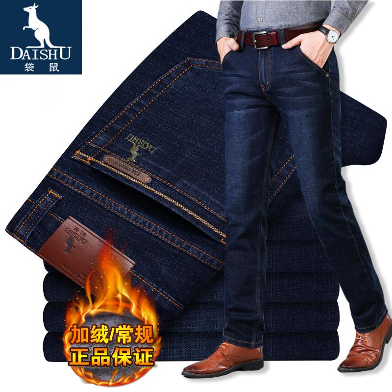 袋鼠秋冬款牛仔裤男士直筒宽松弹力中年长裤休闲加绒加厚男裤子