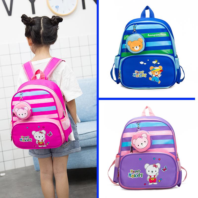大班儿童幼儿园书包5-8岁宝宝双肩背包可爱防水卡通书包送零钱包