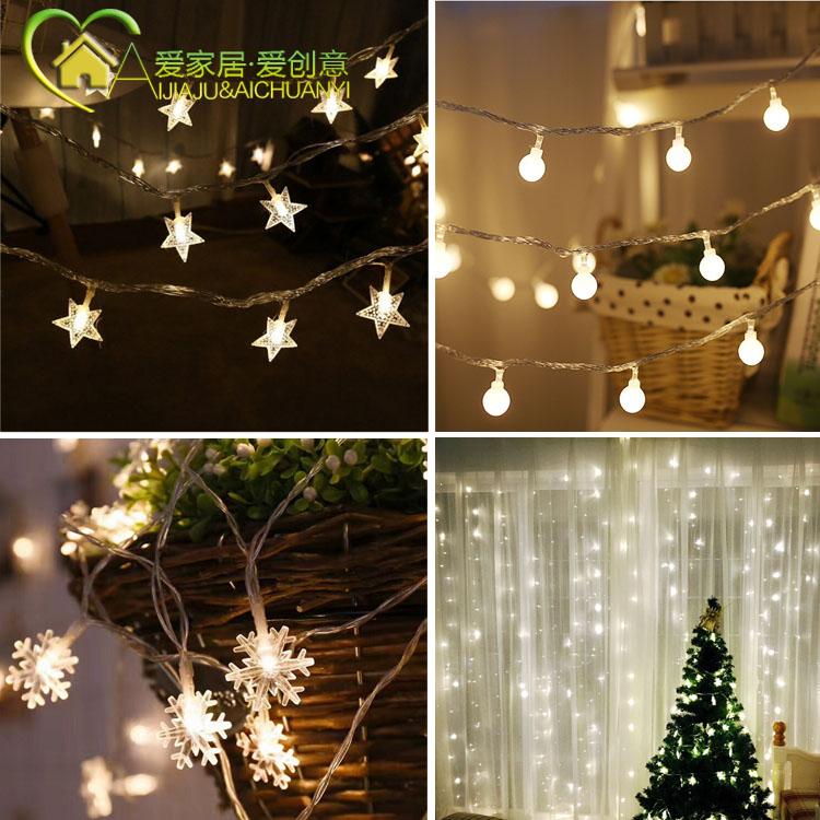 包邮爱家居精选 暖色LED满天星星灯雪花灯串圣诞树装饰灯节日串灯