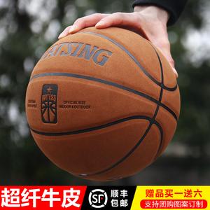 正品室外水泥地耐磨牛皮真皮手感软皮7号成人学生反毛篮球5号儿童