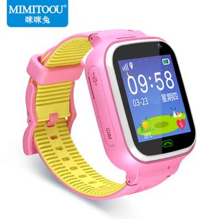 咪咪兔儿童电话手表防水学生手机多功能男孩女孩智能GPS定位手环天猫淘宝优惠券30元
