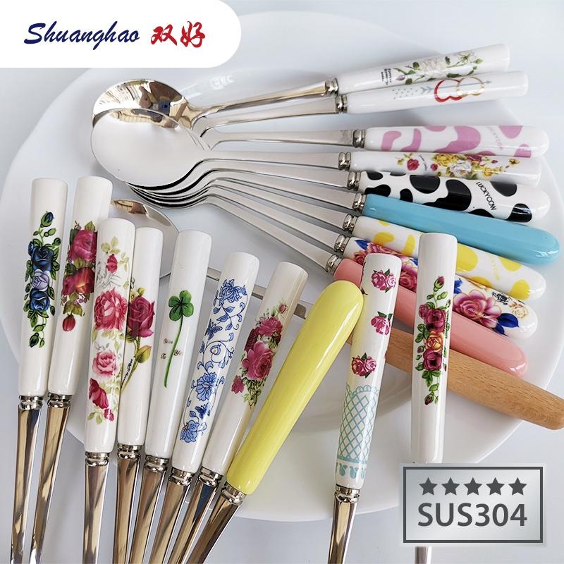 【3支装】陶瓷304不锈钢长把吃饭大勺汤勺花卉色彩彩色勺新骨瓷