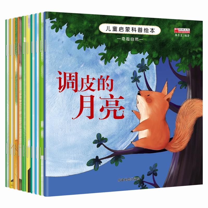 Научно-популярные книги Артикул 597455136851