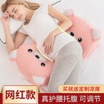 型枕抱枕孕期护腰侧卧枕孕靠枕睡觉神器用品u孕妇枕头侧睡枕托腹