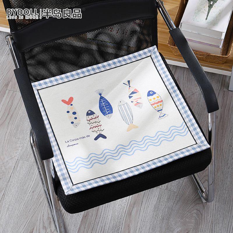 夏季办公室椅垫夏天电脑椅冰丝坐垫防滑透气学生卡通凉席座垫餐垫