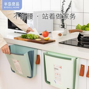 厨房垃圾桶壁挂式分类家用大号折叠橱柜门厨余分离客厅卫生间收纳图片