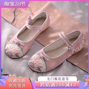 老北京布鞋女绣花鞋春夏季平底中国风妈妈民族风鞋汉服鞋子女古风