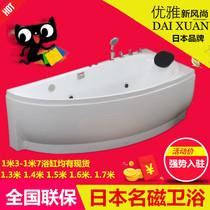 普通异形小户型浴缸亚克力家用大人单人冲浪揉按瀑布恒温加热浴盆