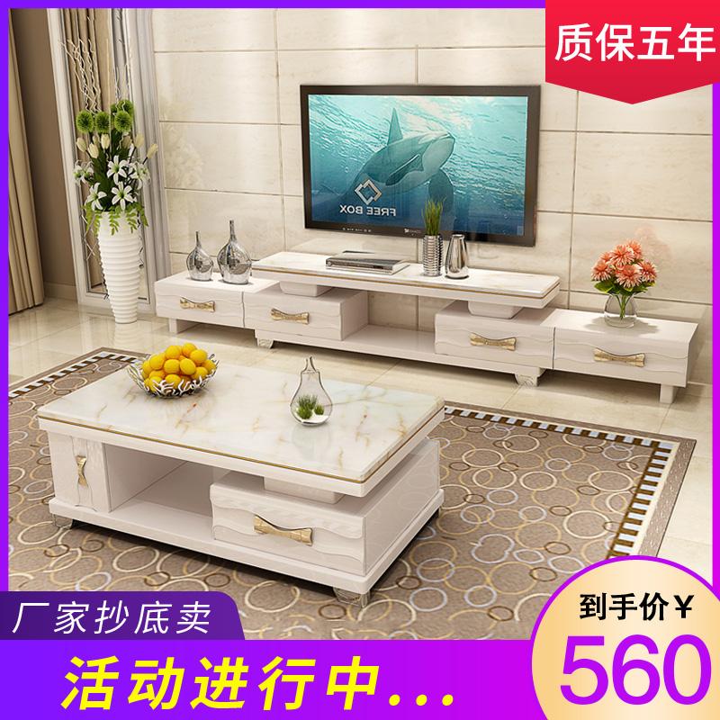 (用1元券)大理石简约米白伸缩组合客厅电视柜