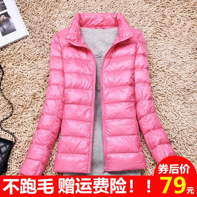 2020秋冬女装新款短款轻薄立领羽绒服女轻型修身时尚大码轻便外套