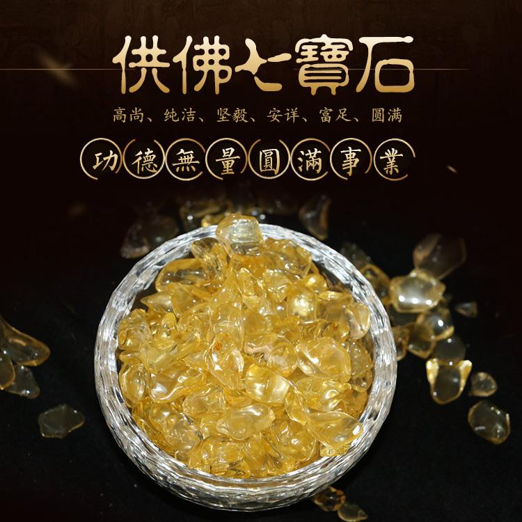Буддизм для Манзы 7 детские Природный кристалл для лотка Будды, пчелиный воск и бирюзовый белый Желтый кристалл порошка