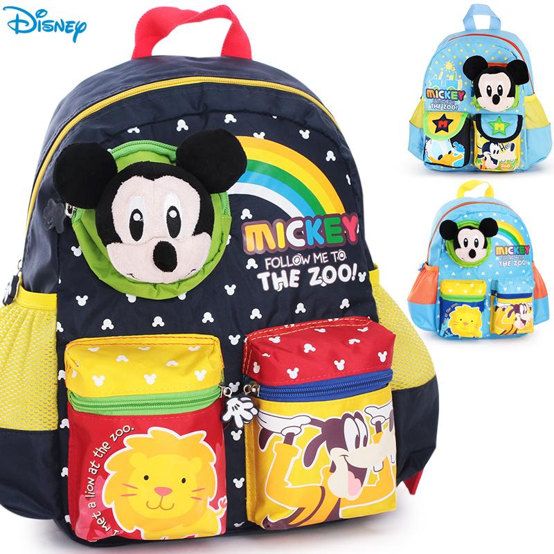 兒童書包幼兒園中大班男女童 迪士尼卡通可愛小書包寶寶雙肩背包