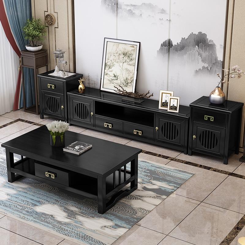 新中式实木电视柜茶几组合禅意轻奢家用客厅储物柜矮柜中国风家具