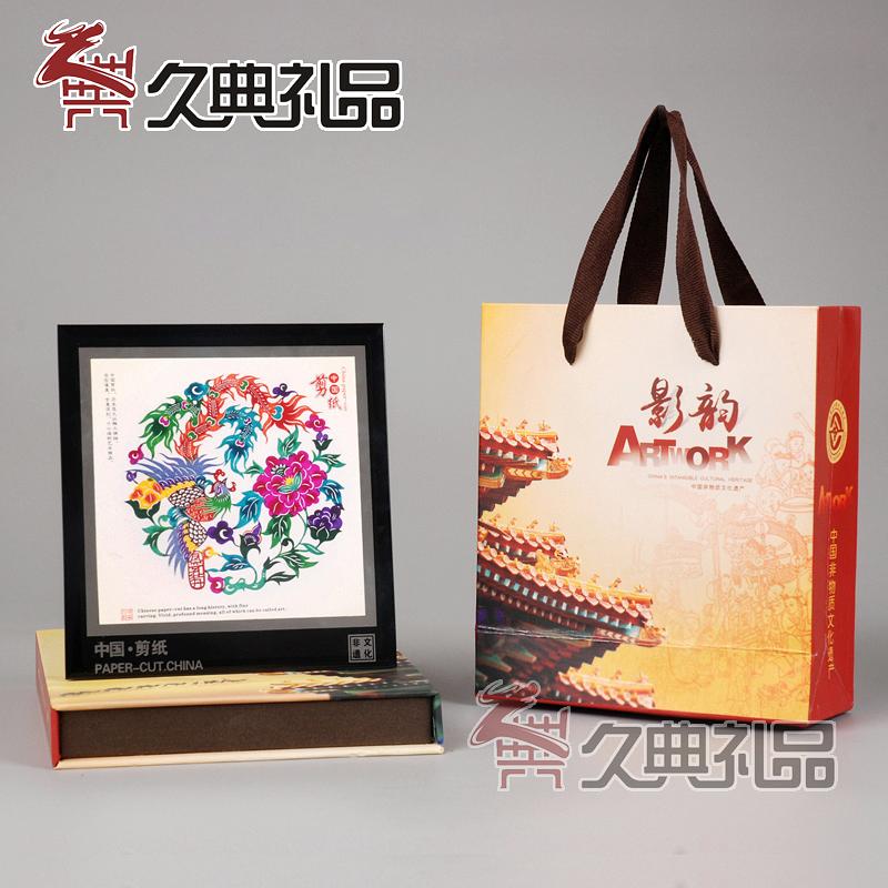 彩色剪纸画镜框摆件中国特色小礼品送老外中国风出国礼品工艺品