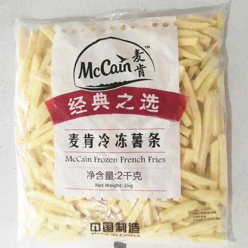 麦肯粗薯条 粗直薯条  速冻薯条 3/8薯条 2KG*6袋 油炸薯条