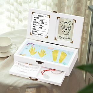 儿童手脚印乳牙换牙收藏纪念盒子胎发脐带宝宝新生儿满月周岁礼物