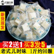 老式薄荷丁糖棍果块传统薄荷强劲清凉糖学生8090后怀旧小零食散装