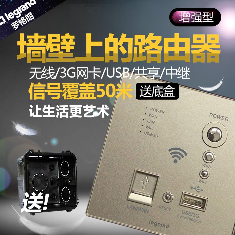 网络插座wifi
