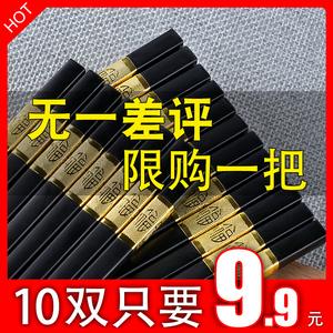 领5元券购买筷子家用酒店高档餐具合金筷子10双装日式快子家庭防滑非实木筷子