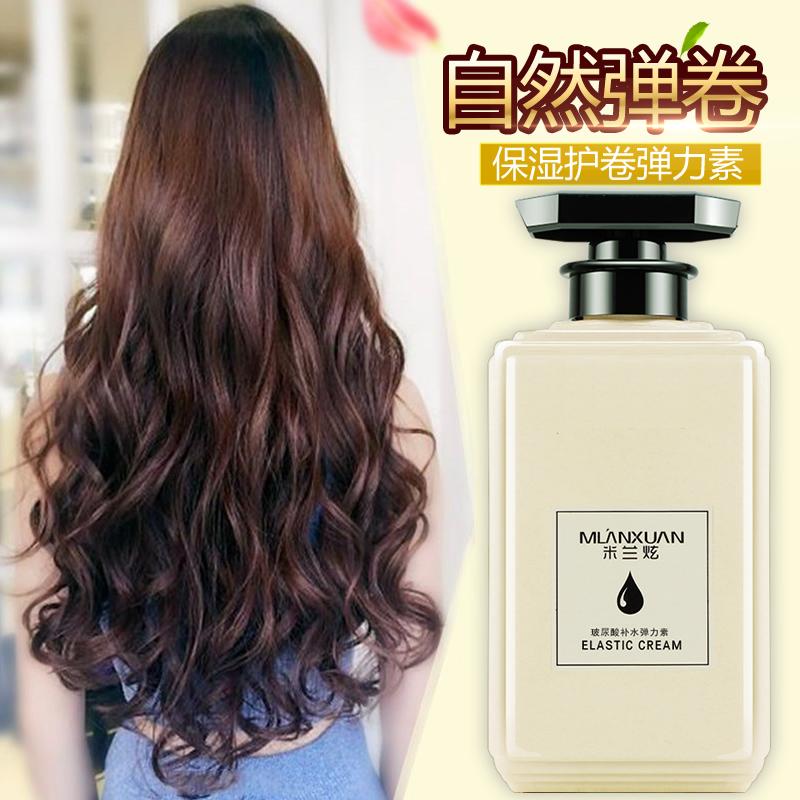 Средства для волос с эластином Артикул 606860948194