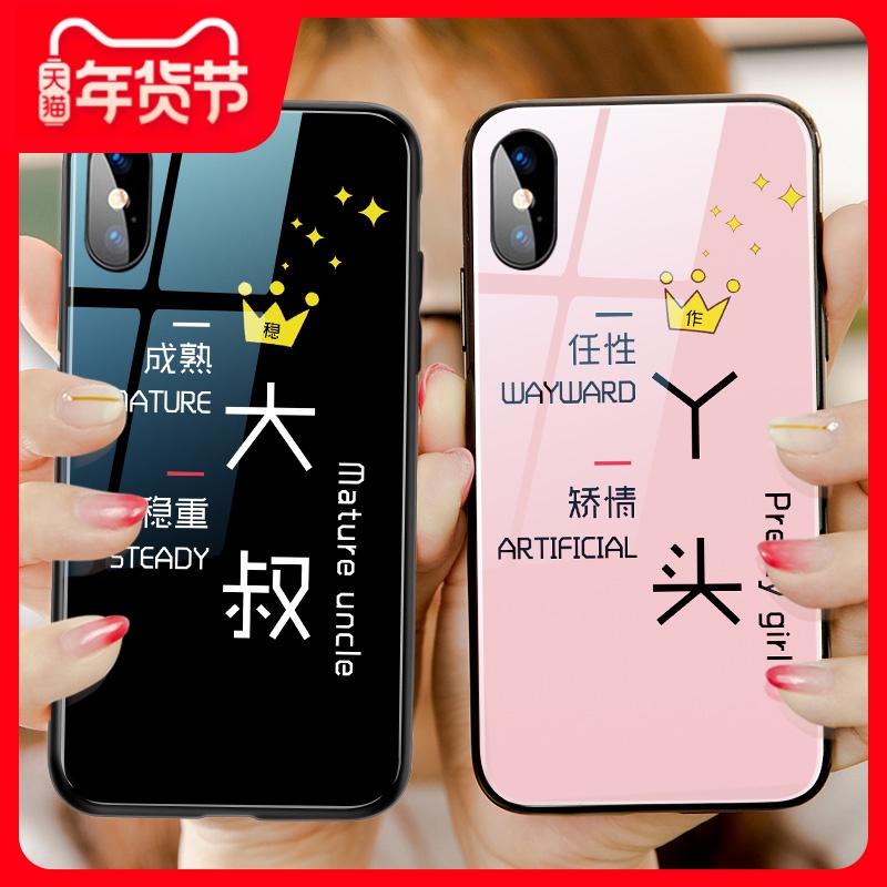 iphone11promax手机壳男
