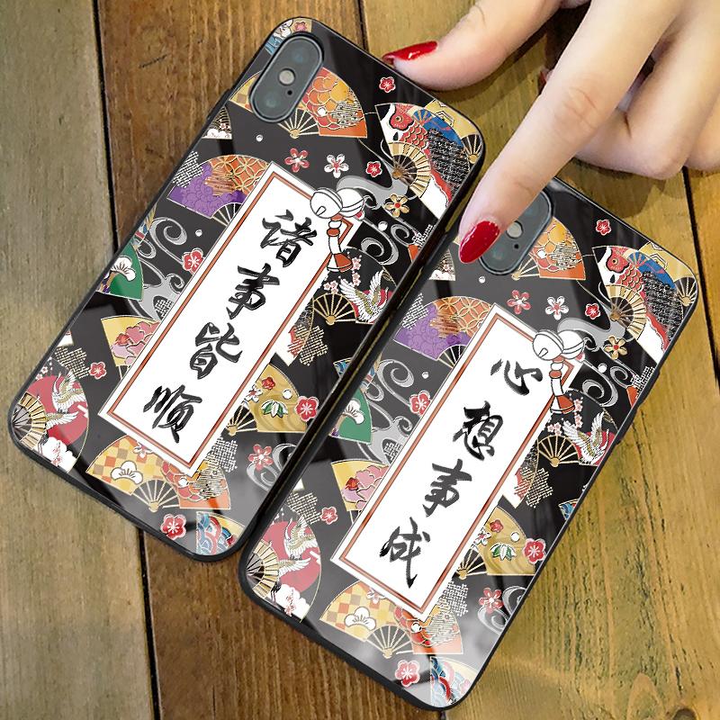 诸事皆顺手机壳iphone12苹果x心想事成7国潮iphone11个性SE创意xs max玻璃6s男x女款xr顺利8plus苹果11promax