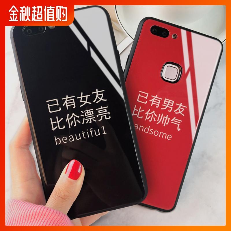 已有女友比你漂亮vivox20玻璃X9Splus情侣X21手机壳x27女款X23五折促销