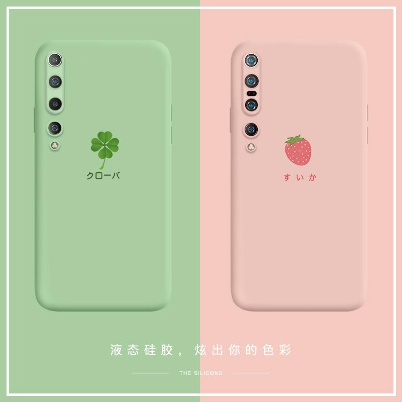 液态硅胶手机壳小米10全包cc9绿色8米10pro/11ULTRA四叶草莓6x红米note8pro镜头k30超薄k20pro简约note7套k40