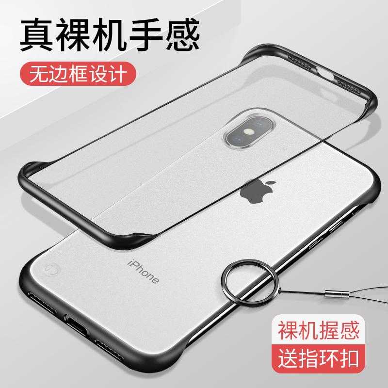 iphone11苹果X手机壳无边框xr超薄xs苹果11个性11promax硅胶7plus创意xsmax磨砂iPhone8全包防摔6s硬壳潮男女图片