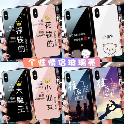 iphone11promax手机壳苹果X网红iphonexr苹果11情侣SE个性se3创意Xsmax秀恩爱8plus任意型号7玻璃6s女硅胶套