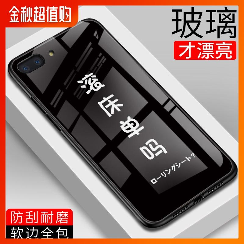 (用10元券)vivoz3滚床单吗z5x玻璃z1i手机壳