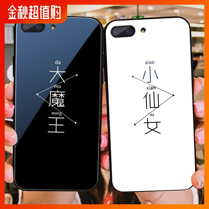 小仙女大魔王vivox23 x21 s1手机壳满18元可用10元优惠券