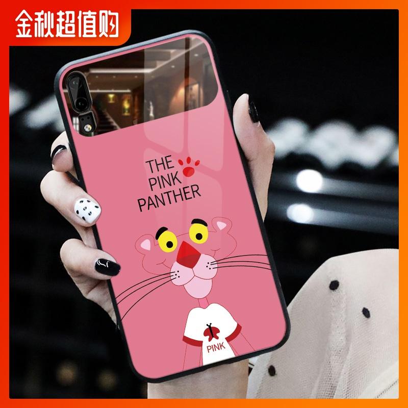 11月09日最新优惠华为荣耀10粉红豹化妆镜子8x手机壳