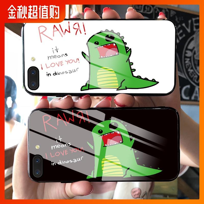 12-01新券vivoz3绿色小恐龙z5x有趣的手机壳